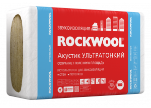 Каменная вата Rockwool Акустик ультратонкий