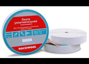 Уплотнительная лента для изоляции ROCKWOOL