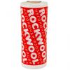 Огнезащита Rockwool ALU2 WIRED MAT 105 4000*1000*50 мм
