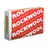 Каменная вата Rockwool BONDROCK 1000*600*120 мм 2 шт. в упаковке