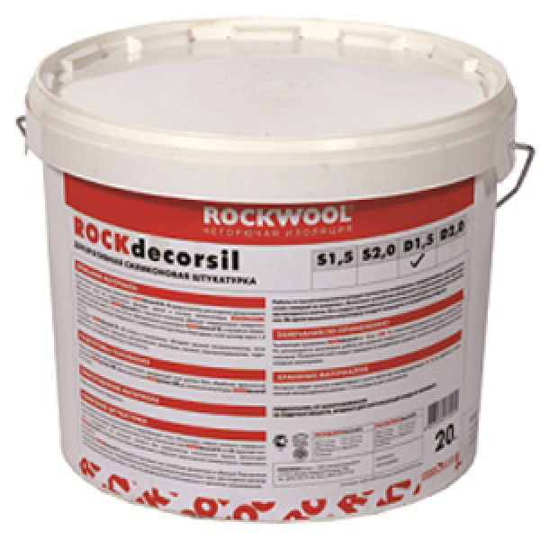 Декоративная силиконовая штукатурка Rockwool ROCKdecorsil S