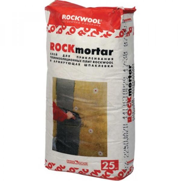Армирующая шпаклевка Rockwool ROCKmortar