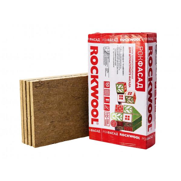 Каменная вата ROCKWOOL Рокфасад 1000 х 600 х 100 мм 2 шт. в упаковке