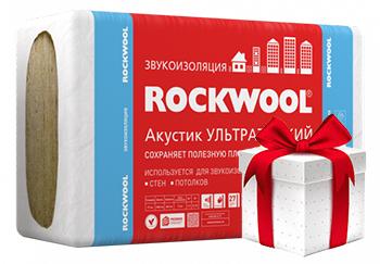 Купи 3 пачки Акустик Ультратонкий - получи в подарок уплотнительную ленту!