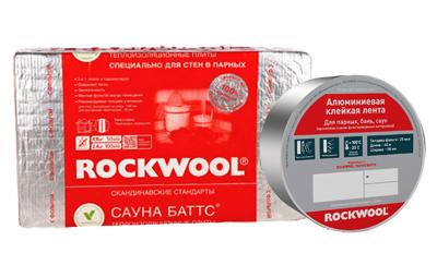 При покупке 5 и более пачек Сауны Баттс - Алюминиевая клейкая лента в подарок!